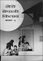 Mero Nepali Kitab
